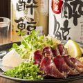 WARAYAKI酒場 あくと すすきの店のおすすめ料理1