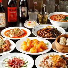 台湾料理 福源 居酒屋の写真