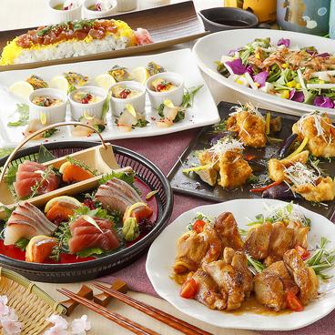 京町しずく 京都駅前店のおすすめ料理1