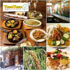 未来食カフェレストラン TUBUTUBUの画像