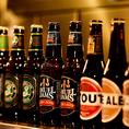 ◇各地から取り寄せた地ビールや本格クラフトビールもご用意しております♪ビール好きの方には堪らないと思います♪その他のワインやカクテルも充実しており当店自慢の本格ピザはもちろんのこと、ボリュームたっぷりのお肉のお料理も一緒にお楽しみ頂けます。