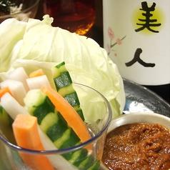 料理メニュー写真旨味噌!バリ野菜