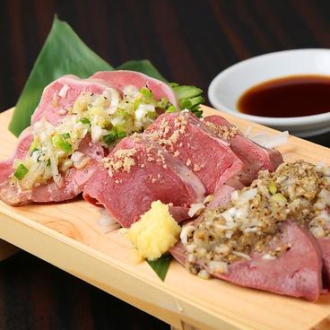 大衆ホルモン 肉力屋 蒲田東口店のおすすめ料理1