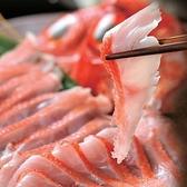 魚と酒 はなたれ 大塚店のおすすめ料理3