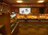 手づくり和菓子 翁屋 つくば竹園店の雰囲気2