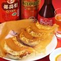 料理メニュー写真焼餃子(焼ギョウザ)