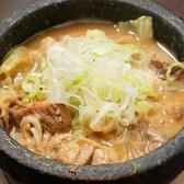 海鮮 地鶏 炭焼酒場 はまやのおすすめ料理2