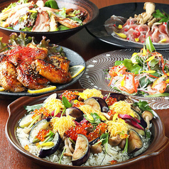 個室和食居酒屋 御庭のおすすめ料理1