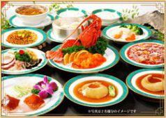 景徳鎮 新館のコース写真