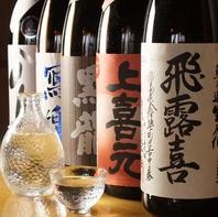 東北地酒含む豪華コースが大人気