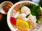 よし川 和泉市のおすすめ料理2