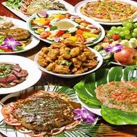 各国の料理がたくさん!