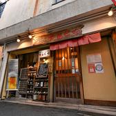 yakiyakiなるとやの雰囲気3