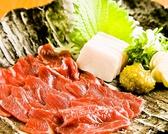 郷家 翠町店のおすすめ料理2