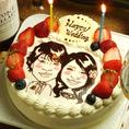 2人の最高の思い出に!似顔絵ケーキ★