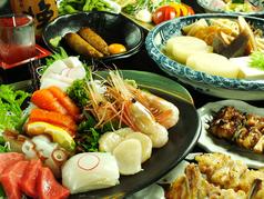 串屋 札幌の写真