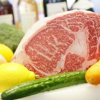 熟練の職人が厳選した上質のお肉をご提供致します。