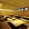 【掘りごたつ個室】最大48名収容可能な団体様用個室