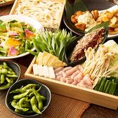 かまどか 高田馬場店のおすすめ料理3
