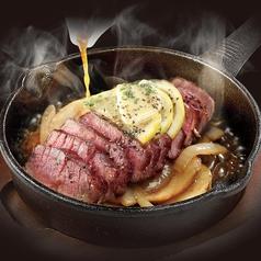 料理メニュー写真熟成赤身のガーリックレモンステーキ