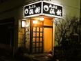 いらっしゃいませ、『天ぷら浜新』へ♪松本城の近くにお店はあります!