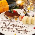 誕生日・記念日・宴会・飲み会などなど、主役のいる飲み会・パーティーにはお店から「スペシャルパフェ」をサービス♪女子会でのご利用も4名様以上ならサービス!当日での突然のご相談も承ります◎ご予約時にお伝え下さい。お問い合わせもお気軽に!