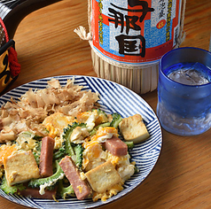 世界を旅するバル コロスケ colosukeのおすすめ料理1