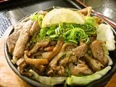 郷家 翠町店のおすすめ料理3