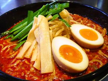 来来亭 掛川店のおすすめ料理1