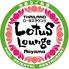 ロータスラウンジ 青山のロゴ