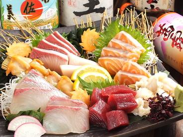 居酒屋 夢咲亭 2号店のおすすめ料理1