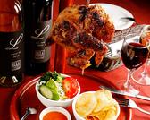 多国籍酒場 La Dhaka ラダッカのおすすめ料理2