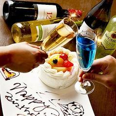 誕生日などの記念日には当店専属のパティシエが生み出す特製デザートをプレゼント!さらに花火とバースデーソングなど、各種演出もご用意しております。