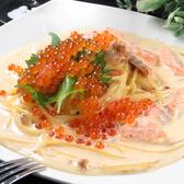 Dining Bar Zorome ゾロメのおすすめ料理3