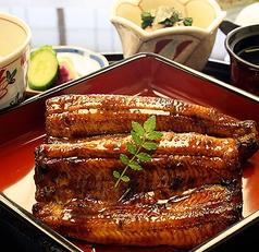 日本料理 対い鶴のおすすめ料理1