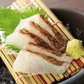 料理メニュー写真宮崎県島野裏の真鯛/サーモン