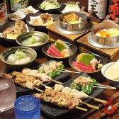 鶏味庵 とりびあん 関内店のおすすめ料理3