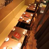 陳家私菜 ちんかしさい 新宿店の雰囲気2
