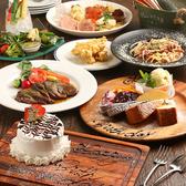 サファリ Safari 梅田店のおすすめ料理3