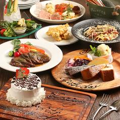Safari サファリ 梅田茶屋町のおすすめ料理1