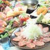 博多もつ鍋と地鶏水炊き専門店 そら 筑紫口店のおすすめポイント3