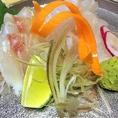 【天然魚】のお刺身は一度食べたら病み付きに!その日の美味しいものをご提供!珍しいお魚にも出会えるかも…♪おススメは店主に聞いてみて★