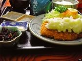とんかつ太郎 青梅のおすすめ料理2