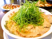 来来亭 掛川店のおすすめ料理3
