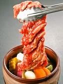焼肉 ぱいんひるのおすすめ料理3