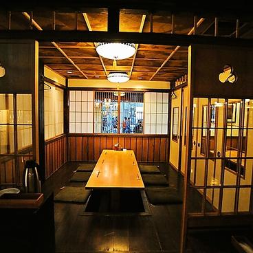権八 桜新町店の雰囲気1