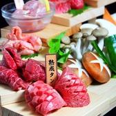 焼肉 秀吉 待庵下中野店のおすすめ料理2