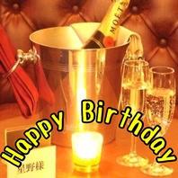 お誕生日や記念日のお祝いを是非お手伝いさせて下さい。