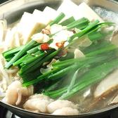 やきとり山長 鶴川駅前店のおすすめ料理2
