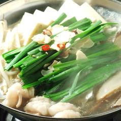 やきとり山長 鶴川駅前店のおすすめ料理1